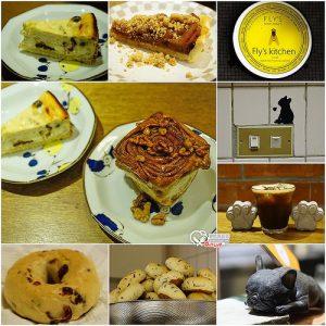 今日熱門文章:Fly's kitchen.東區甜點咖啡推薦