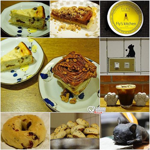Fly's kitchen.東區甜點咖啡推薦 @愛吃鬼芸芸