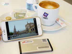 今日熱門文章:西班牙上網:赫徠森Horizon-wifi.,最低289/日起