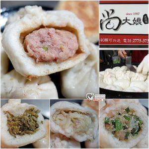 今日熱門文章:東區美食.尚大娘水煎包,平價銅板美食