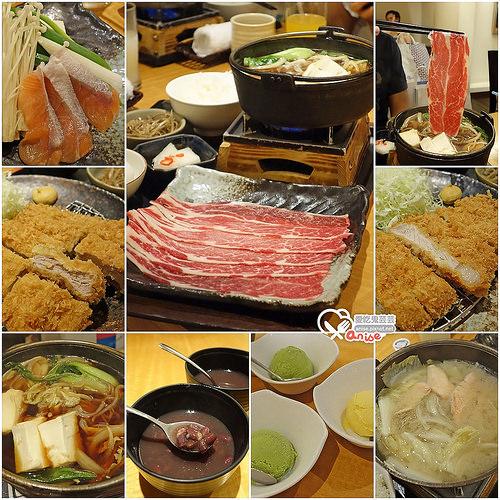 捷運中山站美食.壽樂日本料理,為了炸豬排來的! @愛吃鬼芸芸