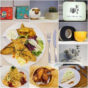 今日熱門文章:東區美食.樂。野食,Brunch舒適小店