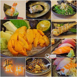 今日熱門文章:躼腳日式料理(身長腳),CP值超高的火紅名店