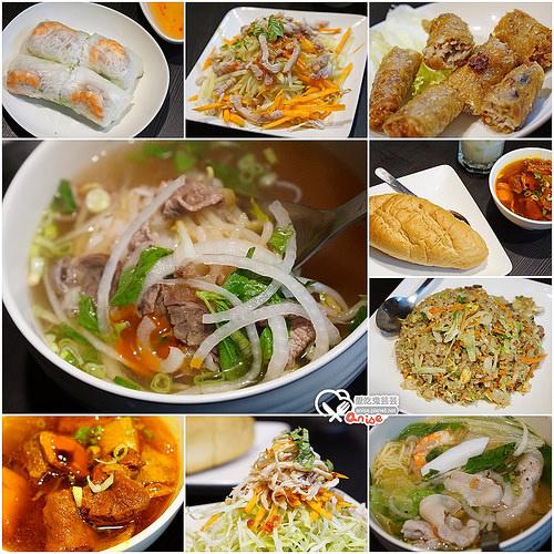 宜蘭美食.媽媽胃,清爽可口的平價越南料理(已歇業) @愛吃鬼芸芸