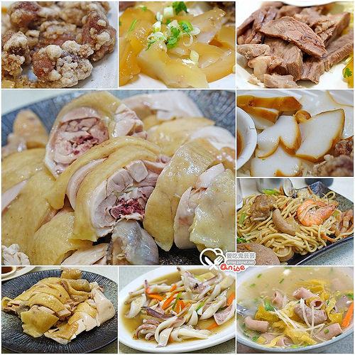 宜蘭美食小吃.四海居,炒麵雞肉很不錯(北館市場) @愛吃鬼芸芸