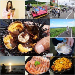 今日熱門文章:北海道:道北→利尻島,海膽、甜蝦、干貝、自行車之旅(內附道北行程一覽)