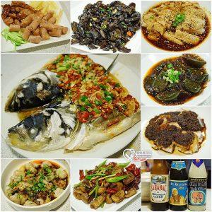 今日熱門文章:林美如小館,四川名菜/功夫江浙菜,其實是喝啤酒的地方吧!
