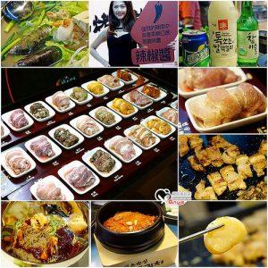 今日熱門文章:正宗韓國八色烤肉來台展店囉!八種口味的五花豬肉一次滿足(禮券已送出!)