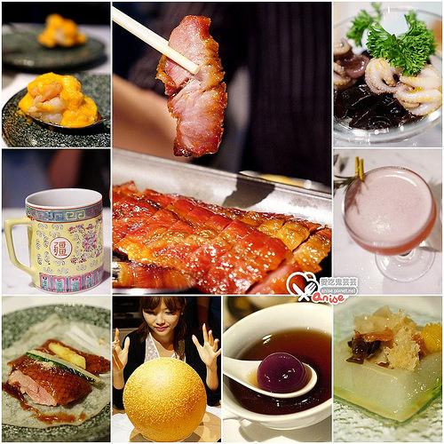 香港美食.大官廳 ,一開業就爆滿的名店,新式粵菜好厲害! @愛吃鬼芸芸