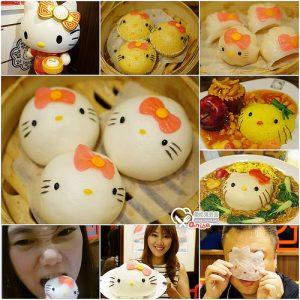 今日熱門文章:香港美食.HELLO KITTY中菜軒,全球唯一Hello Kitty中餐廳( 已歇業)