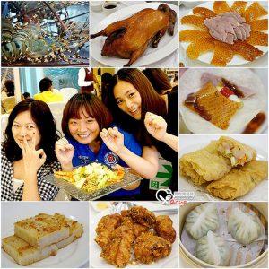 今日熱門文章:龍都內湖店,烤鴨水準夠、還有龍蝦麵耶!