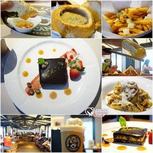 今日熱門文章:Roots Cafe 加拿大風味咖啡廳 @ 信義新天地 A11門市