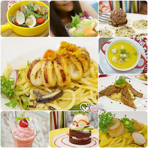 奇可小廚 CHIC CAFÉ ,南歐風情美味優雅小店 @愛吃鬼芸芸