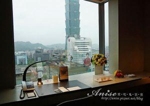 今日熱門文章:信義區住宿.寒舍艾麗酒店Humble House Taipei