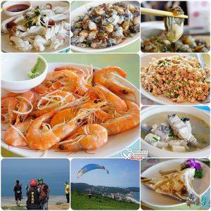 今日熱門文章:龜吼漁港.三明美食,平價可口的海鮮料理