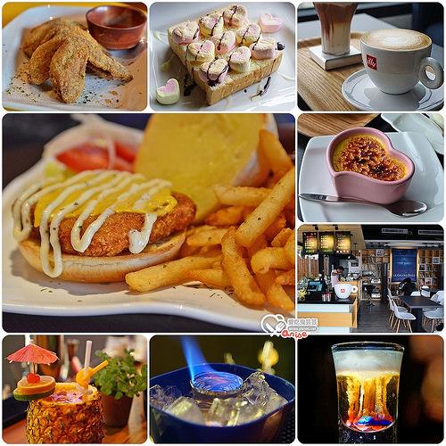 小琉球美食.岩石美式餐廳、灰窯咖啡、貓頭鷹酒吧 @愛吃鬼芸芸