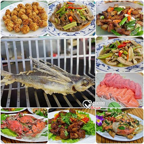 小琉球美食.山豬溝餐館、海派餐廳,來到小琉球怎能不吃海鮮熱炒? @愛吃鬼芸芸