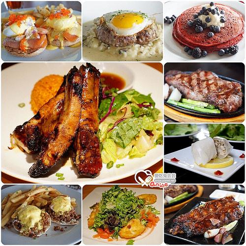關島美食.查莫洛料理、海鮮燒烤BBQ:Papa's、CORE BBQ、PROA帆船餐廳  @愛吃鬼芸芸