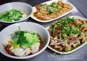 今日熱門文章:南京三民站美食.東引小吃店