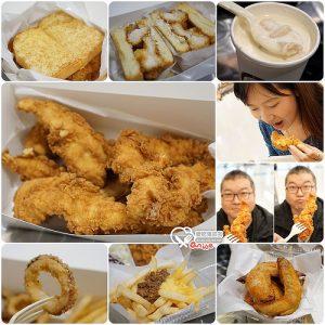 今日熱門文章:南港美食.賭城嫩雞 OCT Taiwan