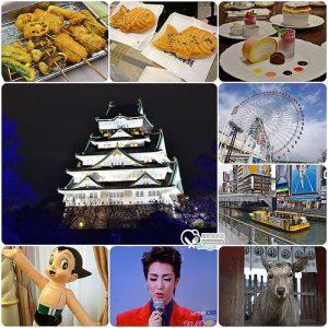 今日熱門文章:關西五天四夜:大阪海遊館、大阪3D燈光秀、手塚治虫博物館、寶塚歌劇、奈良東大寺、奈良鹿公園