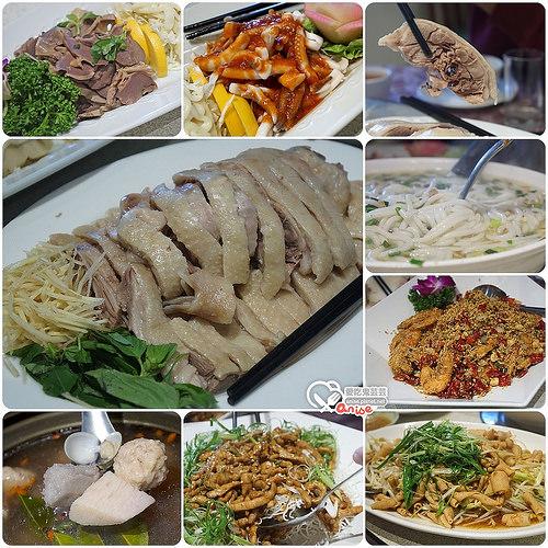 桃園美食.大楊梅鵝莊,客家傳統好滋味 @愛吃鬼芸芸