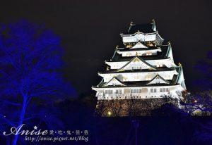 今日熱門文章:大阪景點.大阪城3D燈光秀,絢麗奪目值得一看(內附折價券)