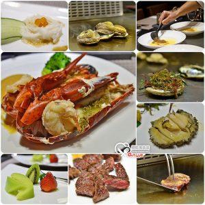 今日熱門文章:台北美食.潼 精緻鐵板料理,有整隻活龍蝦喔!