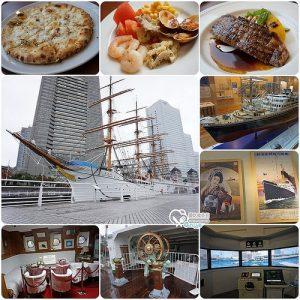 今日熱門文章:橫濱景點.日本丸橫濱港博物館,聽說Pizza是招牌(咦?)