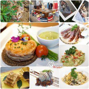 今日熱門文章:花蓮美食.Giwas Ali,義式原鄉精緻料理