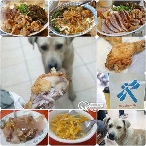 今日熱門文章:台東小吃.榕樹下米苔目、藍蜻蜓炸雞、蕭家有夠讚肉圓
