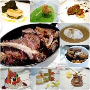 今日熱門文章:國賓飯店A cut 乾式熟成牛排,果然名不虛傳!@2020台北米其林一星