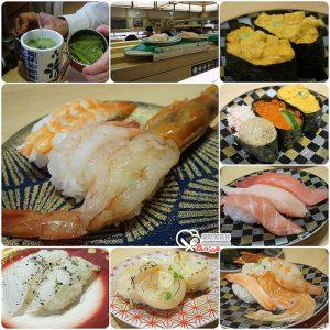 今日熱門文章:橫濱美食.活 迴轉壽司,超人氣排隊店