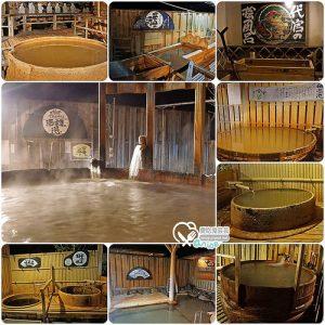 今日熱門文章:島根旅遊.三瓶山溫泉SANBE莊(さんべ荘),一晚泡16池是哪招?