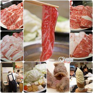 今日熱門文章:阿紅的涮涮鍋,是家牛肉厲害的火鍋店來著
