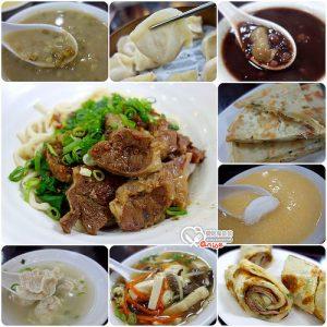 今日熱門文章:東區美食.頂好紫琳蒸餃,綠豆粥棒棒!