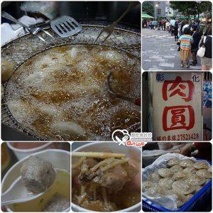今日熱門文章:東區美食.安東街肉圓