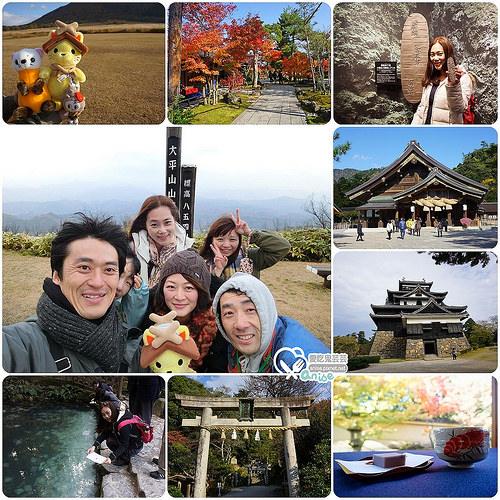 島根自駕小旅行~溫泉楓葉、結緣神社、世界文化遺產之旅 @愛吃鬼芸芸