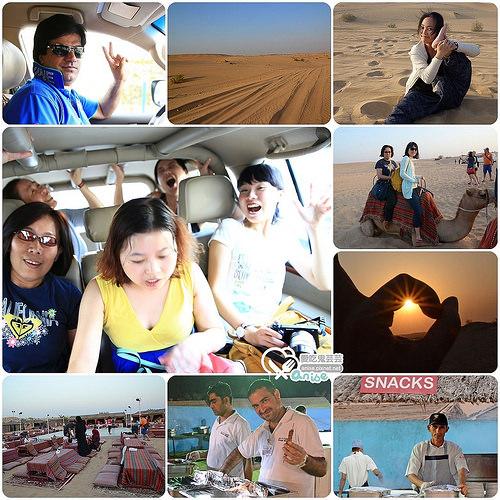 Desert Safari Dubai 沙漠飆沙初體驗@ 杜拜小旅行 @愛吃鬼芸芸