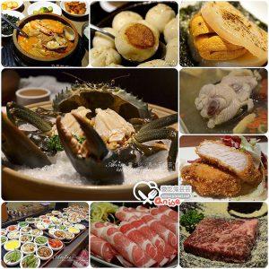 今日熱門文章:台北東區美食總整理 (2018.3.25更新)