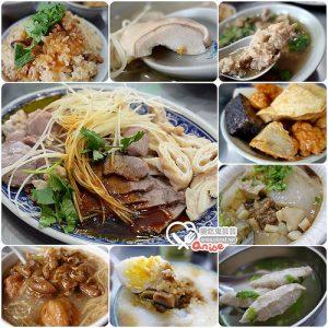 今日熱門文章:後火車站美食.老圓環食品、碗粿之家、六洲麵線