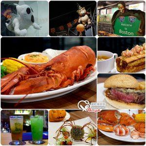 今日熱門文章:Wayne's Boston 波士頓餐廳,萬聖節氣氛好嗨啊!