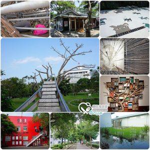 今日熱門文章:台東.台東兒童故事館、台東美術館、台東劇團