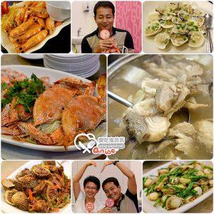 今日熱門文章:沙巴海鮮.福華龍躉火鍋、丹絨花園、海王城