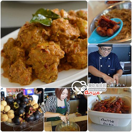 辣死你媽(NASI LEMAK椰漿飯)、叁巴江魚仔、冷當雞(chicken redang)食譜 at Peak Market@2014沙巴小旅行 @愛吃鬼芸芸