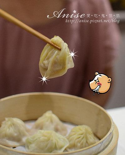 金品茶語,茶與小籠包的邂逅(開獎囉~) @愛吃鬼芸芸