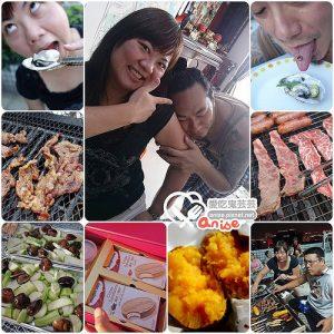 今日熱門文章:2014中秋烤肉,胎溝牛郎與胖織女一年一度相見歡