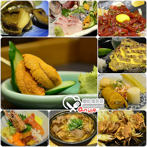 漁六居食,小六食堂升級版之無菜單料裡 @愛吃鬼芸芸