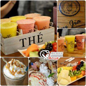 今日熱門文章:果家鮮果概念店、E.R.CAFE 沙發咖啡@中壢六和商圈