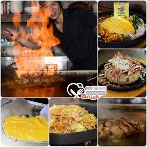 今日熱門文章:富良野美食.まさ屋咖哩蛋包飯@2014北海道自助旅行